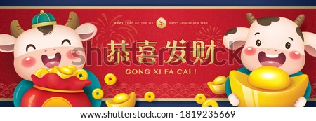 2021 Chinese new year, year of the ox banner design with 2 little cows. Chinese translation: 'Gong Xi Fa Cai' means May Prosperity Be With You Сток-фото ©