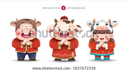 2021 Chinese new year, year of the ox design with a little cow and 2 little kids greeting Gong Xi Gong Xi. Chinese translation: cow (red stamp)