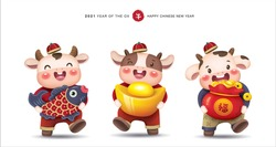 2021 Chinese new year, year of the ox design with 3 little cute cows holding fish, gold ingots and a bag of gold. Chinese translation: cow (red stamp)