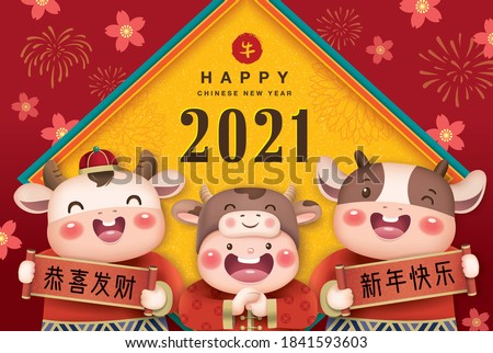 2021 Chinese new year, year of the ox greeting card design with a little boy wearing cow costume and 2 little cows. Chinese translation:  cow (red stamp), May Prosperity Be With You and Happy New Year