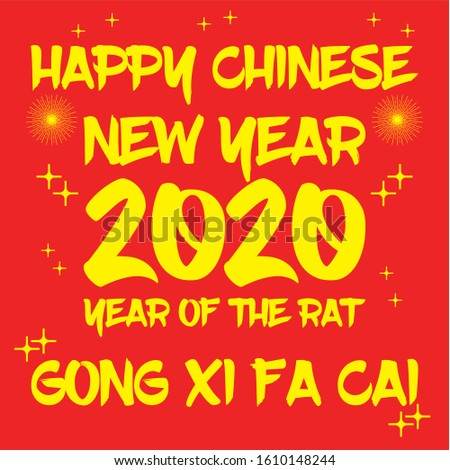 2020 Chinese New Year Year Of The Rat Foto stock ©