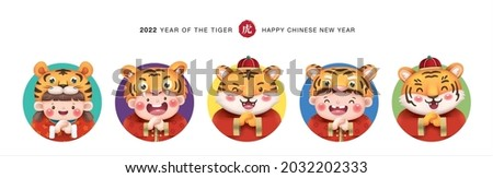 2022 chinese new year  year of