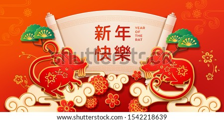 2020 chinese spring festival card or china happy new year papercut, CNY poster with rat or mouse, hydrangea flower and parchment scroll with calligraphy. Zodiac and lunar, asia and asian festive