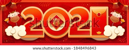 2021 Chinese year of the ox lovely banner design, cute cows holding gold ingots next to the red envelope, translation: Spring