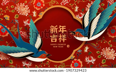 2021 CNY background with flying swallows and floral patterns. Translation: Happy Chinese new year.