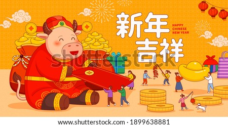2021 CNY banner with miniature people receiving red envelope from a huge cow with Caishen costume. Translation: Happy Chinese new year.