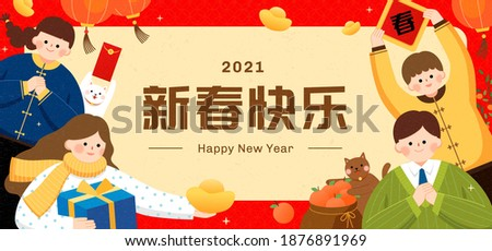 2021 CNY banner with young Asian making greeting gestures. Concept of visiting friends during Spring Festival. Translation: Happy Chinese new year