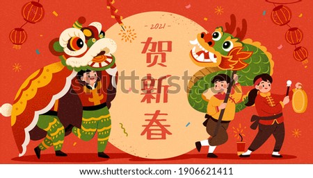 2021 CNY celebration banner with cute Asian teens performing lion and dragon dance for holiday parade. Translation: Happy Chinese new year.