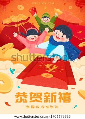 2021 CNY celebration poster. Cute Asian children giving red envelopes with money in the background. Translation: Spring, Happy Chinese new year.
