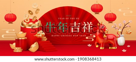2021 CNY greeting banner in 3d illustration. Concept of Chinese zodiac sign ox. Translation: Happy Chinese new year.