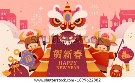 2021 CNY lion dance banner. Cute bulls playing around the lion dance mask with city silhouette in the background. Translation: Fortune, Happy Chinese new year.