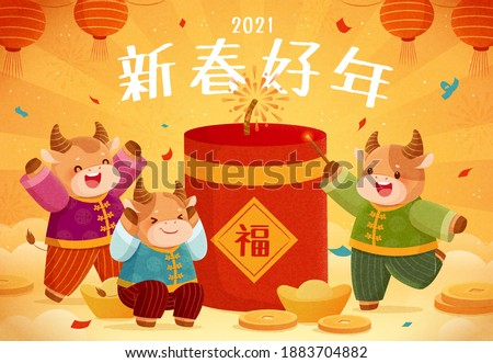 2021 CNY ox illustration. Three cattle lighting a firecracker with confetti falling down. Concept of Chinese zodiac sign ox. Translation: Happy Chinese new year
