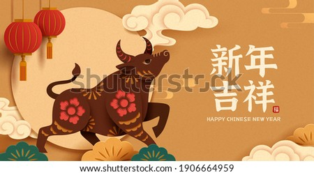 2021 CNY vintage background with bull and auspicious cloud. Concept of Chinese zodiac sign ox. Translation: Happy Chinese new year.