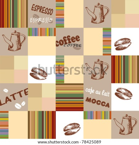 coffee abstract background