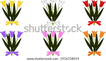 6 colors of tulip bouquet