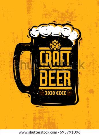 craft beer brewery artisan