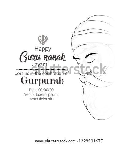 creative illustration of guru