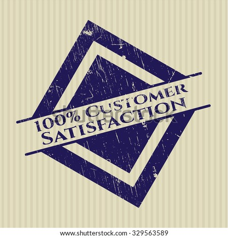 100% Customer Satisfaction rubber stamp