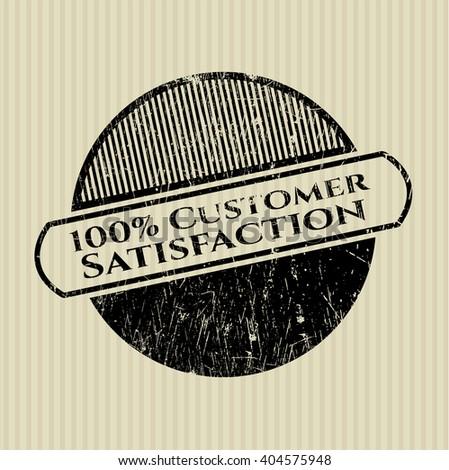 100% Customer Satisfaction rubber texture