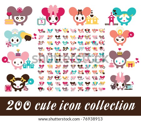 200 cute icon collection