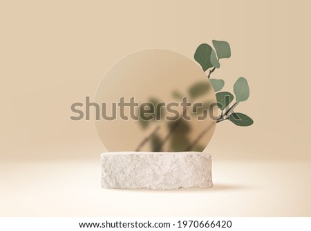 3d background products display cream stone podium scene with leaf geometric platform. cream background vector 3d render with podium stone. stand for cosmetic product. Stage on pedestal beige display