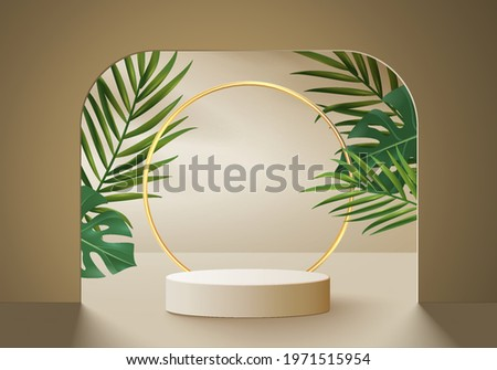 3d background products display podium scene with geometric platform. background vector 3d rendering with podium. stand to show cosmetic products. Stage showcase on pedestal display beige studio