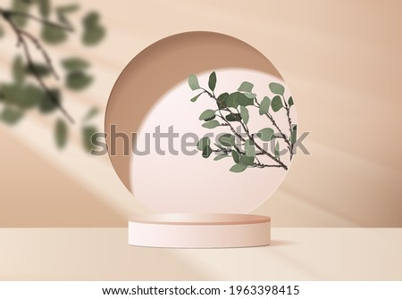 3d background products display podium scene with leaf summer platform. background vector 3d render beige display podium. stand to show cosmetic product. Stage podium on pedestal 3d display beige
