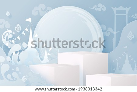 3d Background products for Songkran Festival podium in vector 3d with cylinder circle podium stand to show cosmetic product with Blue water splash,thai architecture. ( Translation thai : Songkran )