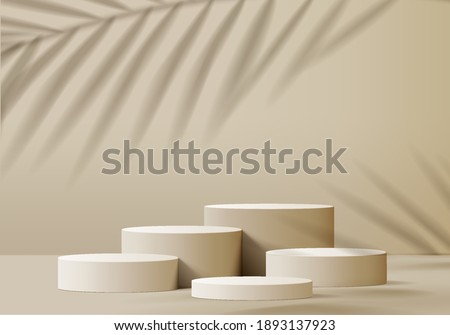 3d background products minimal podium scene with beige pedestal. display background vector 3d rendering with podium. stand to show cosmetic products 3d. Stage showcase on pedestal studio beige podium  Stockfoto ©