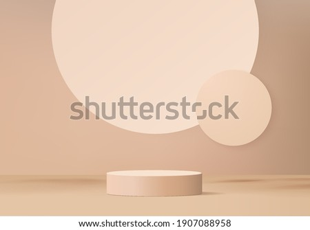 3d beige background cosmetic products podium scene with platform. Beige background studio 3d render with podium. stand beige to show cosmetic product. stand showcase pedestal studio beige cream studio