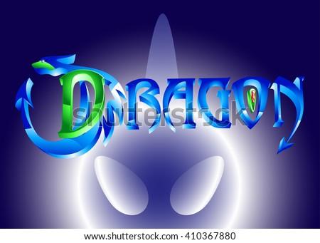 3d blue dragon word logo