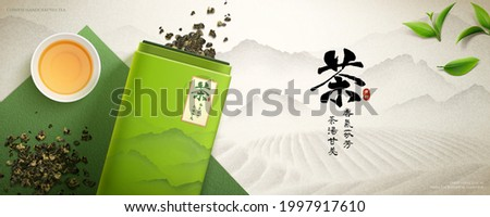 3d Chinese tea banner ad. Illustration of tea package and scattered loose leaves with tea plantation in background. Chinese translation: Tea of aromatic leaves and sweet tastes
