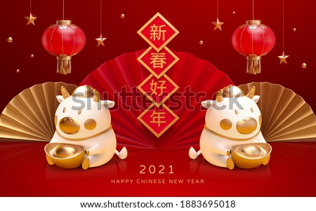 2021 3d CNY background. Two cute ceramic white cows with Japanese paper fans and red lanterns. Concept of Chinese zodiac sign ox. Translation: Happy lunar new year