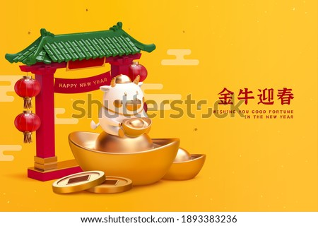 3d CNY background with Chinese roof and cute cow sitting on large sycee. Translation: May the spirit of the ox bring you good fortune in the new year