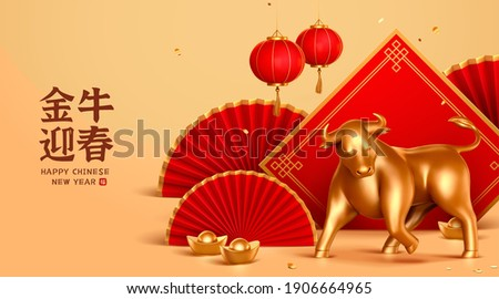 2021 3d CNY banner. Cute gold bull with spring couplet and paper fan in the background. Concept of Chinese zodiac sign ox. Translation: Happy Chinese new year.