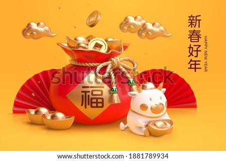 3d CNY poster design with cute calf, lucky bag and Japanese fans. Concept of zodiac sign ox. Translation: Happy Chinese new year