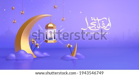 3d creative Arabic banner, designed with a beautiful Ramadan lantern hanging on large metal crescent moon. Islamic holiday background design for greeting card or sale event.