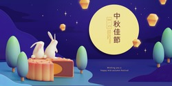 3d creative Mid Autumn Festival greeting banner. Cute rabbits sitting on a baked mooncake and watching moon scenery in the night forest. Translation: Happy Mid Autumn Festival.