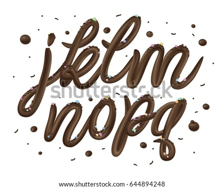 3D decorative font from dark chocolate with drops isolated on white background. Dessert chocolate cream letters. Realistic vector illustration.