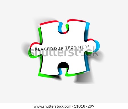 3d effect colorful vector Puzzle icon