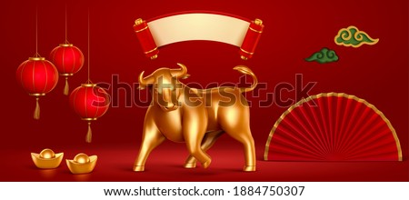 3d element set for 2021 Chinese new year, including gold bull, scroll, lanterns, paper fan, cloud pattern and gold ingots