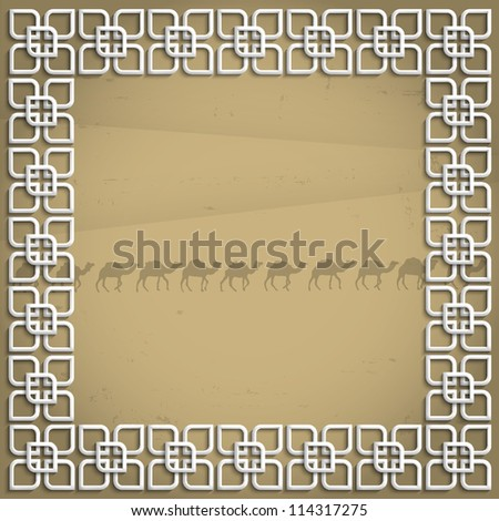3d frame in arabic style. Vector illustration