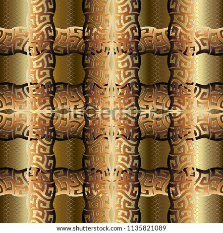 3d gold textured grid vector seamless pattern. Checkered lattice background. Greek key meander ornament. Modern surface ornamental texture. Creative geometric design. Striped check ornate illustration