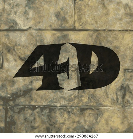 4d icon symbol on a stone wall