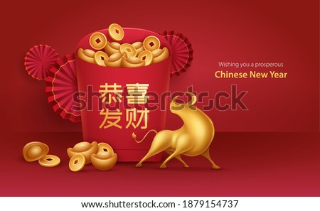 3D illustration design of Chinese New Year celebration banner with red envelope loaded with golden ingot and money coin, golden Ox and paper fan.  Translation - Wishing you a prosperous new year.