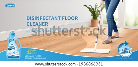 3d illustration of a realistic woman cleaning floor using disinfectant cleaner and mop. Advertisement poster layout of floor cleaner. Zdjęcia stock ©