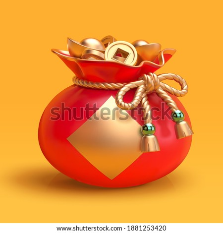3d illustration of cute lucky bag full of gold coins and ingots. Asian festival element isolated on yellow background.