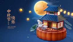 3d illustration of cute rabbits sitting on baked mooncake to watch beautiful night scenery with Chinese palace aside. Translation: Happy mid autumn festival.