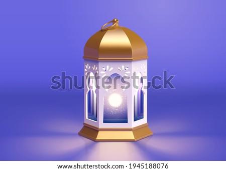 3d illustration of metal fanoos, fanous or Ramadan lantern. Religion element for Islamic holidays.