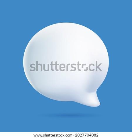 3D illustration of speech bubble. 3d vector talking cloud. Glossy speech bubble high quality vector. Shiny cloud foam vector. speak bubble text, chatting box, message box outline cartoon. Balloon